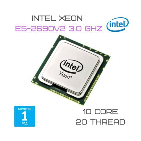 Процессор Intel Xeon E5-2690v2