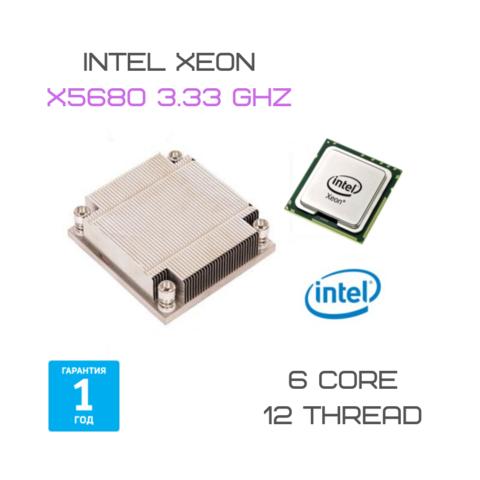 CPU X5680